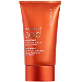 Advanced Resurfacing - STRIVECTIN|Masque régénérant pour la peau